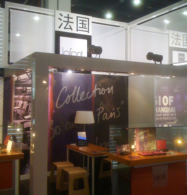 Lafont booth on the SIOF expo